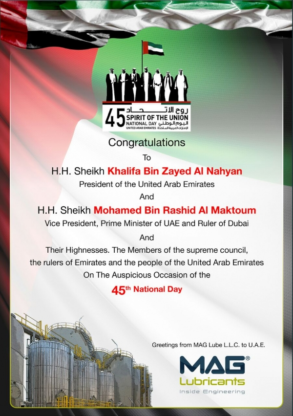 45th UAE National Day